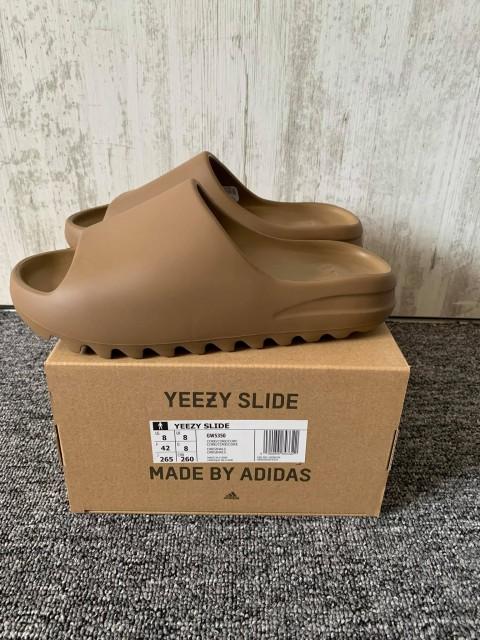 Yeezy Slide Core